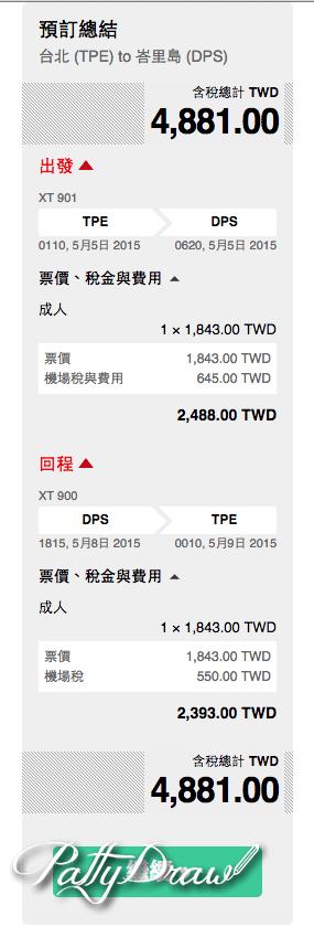 Screen Shot 2015-04-29 at 9.21.33 PM.png