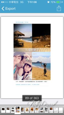 Photo 2014-7-5 下午1 06 38.png