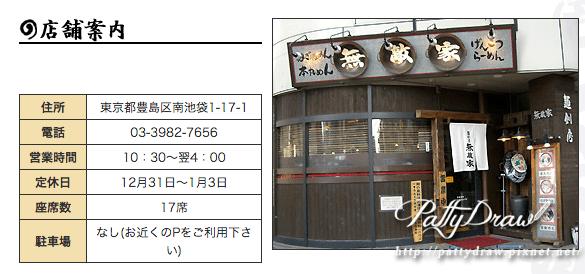 螢幕快照 2015-04-17 下午11.59.14.png